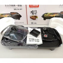 READY STOCK NOW ~2 IN 1 MEDIUM BBQ GRILL PAN & HOTPOT STEAMBOAT WITH 2 SOUP