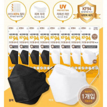FACE MASK ADULT KF94